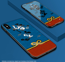 Ins V-114 Personalized creative silicone anti-fall Super Hero Monkey King Iphone X cover case-Blue