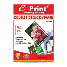 E-PRINT Double Side Glossy A4 150gsm 20 Sheets