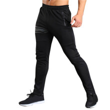 BESSKY Men Long Casual Sport Pants Gym Slim Fit Trousers Running Jogger Gym Sweatpants_