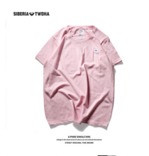 Ins V-246 Siberia Fashion T-shirt with smile-Pink