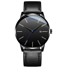JENISES Men's Leather Strap Quartz Watch 8003