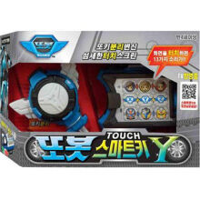 Tobot Smart key Y Original - Young Toys Blue
