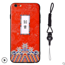 Ins V-0125 Ancient China Palace style 3D embossed all-inclusive Silicone Iphone 6/6s Plus shell case-Red