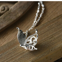 Luo Ling Long Silver Butterfly Wish Necklace