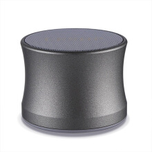Vinmori Portable Wireless Bluetooth Speakers, Shock Sound, Incredible Bass Effect with 3W Driver with Mic Black