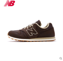 New Balance NB 373 ML373BRO-Brown