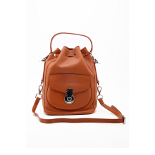 POLO RALPH LAUREN - Medium Ricky Drawstring Leather Bag Brown