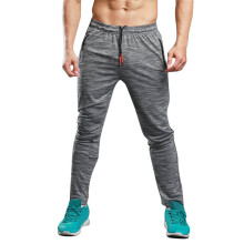BESSKY Men Long Casual Sports Pants Gym Slim Fit Trousers Running Jogger Gym Sweatpants_
