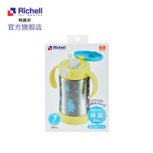 Richell Children's Insulation Cup Leak-proof TLI Baby Sippy Cup Children's Kettle Stainless Steel Cup 6-24 month