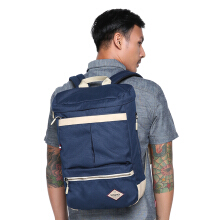 Bodypack Prodiger Accelerate 2.0 Laptop Backpack - Navy