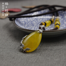 Luo Ling Long Yellow agate leaf chalcedony pendant