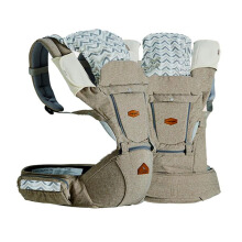 I-ANGEL Hipseat Carrier Miracle Melange - Mocha