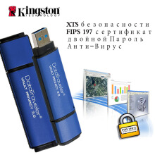 OAC-Kingston usb flash drive 8gb pendrive 8gb USB3.0 high speed usb stick enterprise-class hardware encryption pendrive Blue