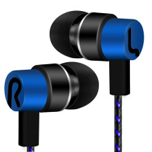 BESSKY Universal 3.5mm In-Ear Stereo Earbuds Earphone With Mic For Cell Phone_