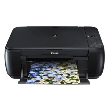 CANON PIXMA MP287 All In One Inkjet Printer (Print, Scan, Copy)