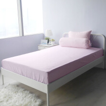 PILLOW PEOPLE BedSheet/Sprei- Stripe Pink