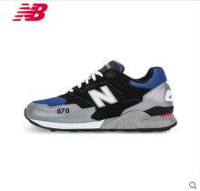 New Balance NB 878 ML878KC-Black&Grey