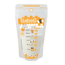 GABAG Kolibri Breastmilk Storage Bag 180ml - Yellow