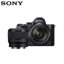 SONY Alpha A7 II Kit FE 28-70mm + FE 50mm f/1.8