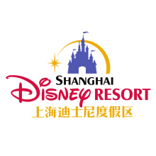 Tiket Masuk Shanghai Disneyland (Weekend) - Child