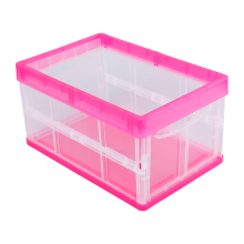 VICTORYHOME Folding Container 300mm x 200mm x 155mm - Pink