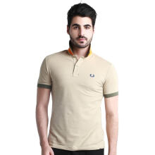 Fredperry Men- UnderCollar Light Brown