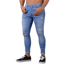 BESSKY Men Slim Biker Denim Jeans Skinny Frayed Pants Distressed Rip Troursers_