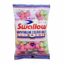 SWALLOW Kamper Naphthalene Color 300gr