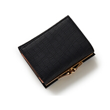 Aamour Stoney wallet - Black
