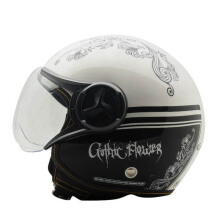 CARGLOSS YR Ghotic Helm Half Face - Flower Grey White