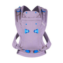 We Made Me Pao Papoose 3in1 Baby Carrier - Lavender