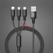 Smatton 3 IN 1 Charger Type C 8Pin Micro USB Charger Cable For iPhone 8 7 6 6S Plus Samsung Xiaomi Nokia Fast Charging