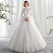 Xi Diao Women Elegant Long Sleeve High Neck Floor Length Wedding Dress