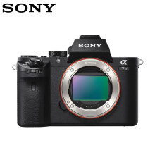SONY Alpha A7 Mark II Body