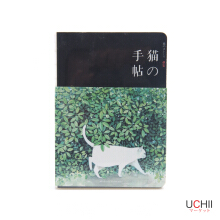 Note Book Animation Cover B6 Japanese Style - Buku Catatan Tulis Skets | Green Cat