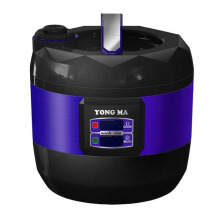 YONG MA Magic Com 2.5L YMC 403V / SMC 4033B - Blue