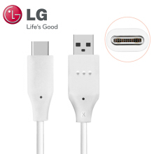 LG mobile phone data cable Type-C cable White