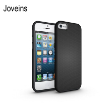 Joveins Antiskid iPhone 5S 5 SE Case with Shockproof of Heavy Duty Full Protective Anti-Scratch Resistant Dual Layer Rugged