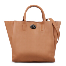 HUER Kiarra 3 Spaces Handbag - Camel [One Size]