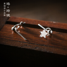 Luo Ling  Long Silver stars studs