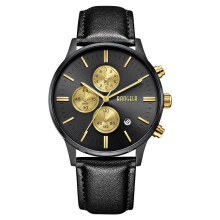 BAOGELA Men's Leather Strap Quartz Watch SsS1611