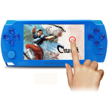 CoolBaby Handheld Game Console X8