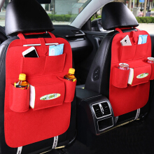 RADYSA Car Seat Organizer - Merah Red