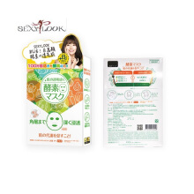 SEXYLOOK  Fruit & Vegetable Enzyme Fermented Nourishing Brightening Facial Mask White