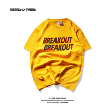 Ins V-303 Siberia Fashion T-shirt with Breakout design-Yellow