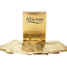 Abysse Golden Algae Moisturizing and Revitalizing Mask Gold