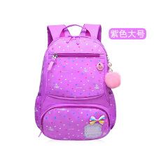 SiYing fashion new children's school bag wear small love pattern shoulder bag