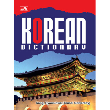 Korean Dictionary + CD - Kang Hyoun Hwa 718020112