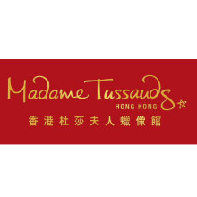 Tiket Masuk Madame Tussauds Hongkong (Child)