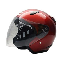 CARGLOSS YCN New Oakley Helm Half Face - Deep Met Red